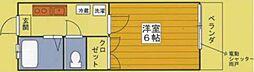 神奈川県相模原市南区東大沼3丁目の賃貸アパートの間取り