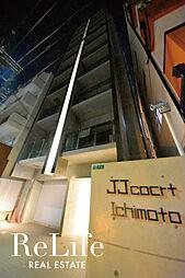 JJ COURT 市岡元町[8階]の外観