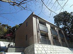 本郷台駅 5.0万円