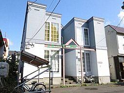 北海道札幌市東区北二十一条東7丁目の賃貸アパートの外観