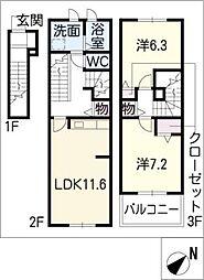 プロムナードII[3階]の間取り