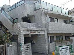 ルーブル江古田[1階]の外観