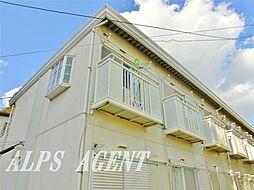 神奈川県横浜市南区中里3丁目の賃貸アパートの外観