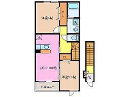 サンライフ・インII[2階]の間取り