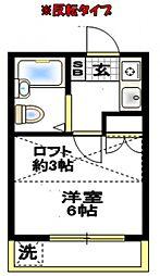 ロジュモン蕨[2階]の間取り