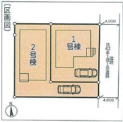 長野駅 2,180万円