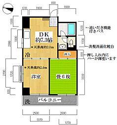 岳洋マンション[3階]の間取り