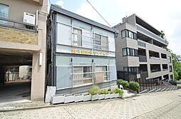 第2菊富士マンション[2階]の外観