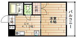 エステート野田[3階]の間取り