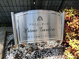 愛知県愛知郡東郷町大字諸輪字上市の賃貸アパートの外観