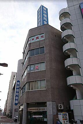 【銀行】東京信...