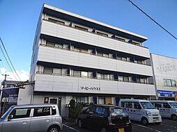 マービーハウス[1階]の外観