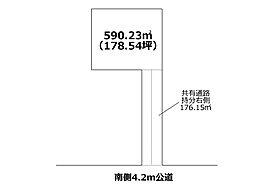 行田市犬塚 178坪 1000万円 売地