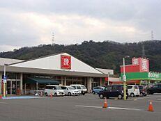 スーパー(株)松源 内原店まで1257m
