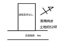 堺市西区上野芝町1丁