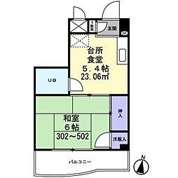 東京都八王子市八木町の賃貸マンションの間取り