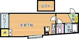 サンピエール菅原II[4階]の間取り
