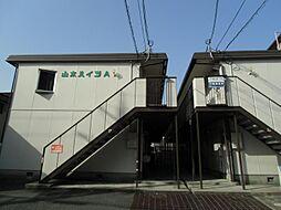 [タウンハウス] 大阪府大阪市鶴見区諸口4丁目 の賃貸【/】の外観