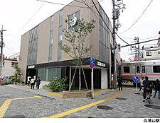 久我山駅(現地まで1360m)