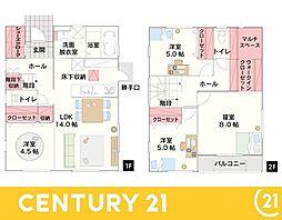 西鉄天神大牟田線 朝倉街道駅 徒歩17分
