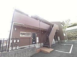 兵庫県神戸市東灘区住吉山手8丁目の賃貸アパートの外観