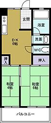 宮本マンション[4階]の間取り