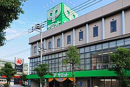 スーパーサミットストア大田中央店まで858m