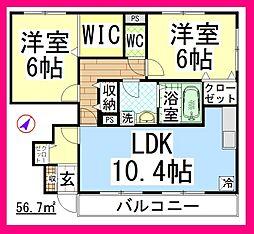 DL ロワジールA [D-ROOM][1階]の間取り