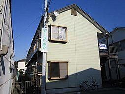 アースシティ田尻[102号室]の外観