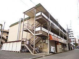 第一三国ヶ丘コーポ[3階]の外観