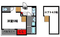 メゾン唐原[2階]の間取り