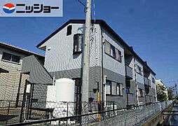 シャンプル[2階]の外観