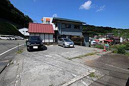 函南駅 0.5万円