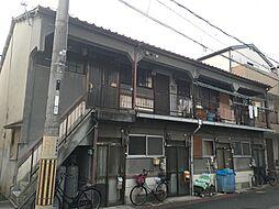 萱島駅 0.9万円