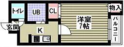 ハイツシード[207号室号室]の間取り
