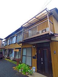 第2長澤荘[2階]の外観