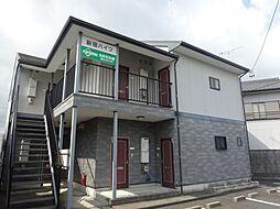 新宿ハイツ[2階]の外観