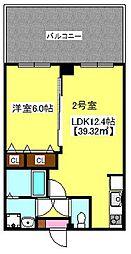 新千葉駅 8.3万円