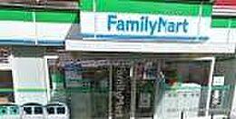 ファミリーマート みなとや鶴川店(663m)