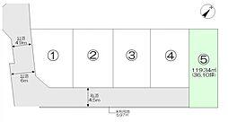 東村山市久米川町2丁目・全5区画 建築条件なし土地 5区画