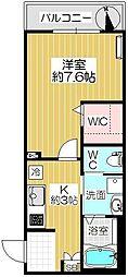カタクラマンション3[306号室]の間取り