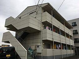 大岡駅前ハイツ[2階]の外観