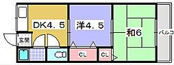 双葉マンション[3階]の間取り