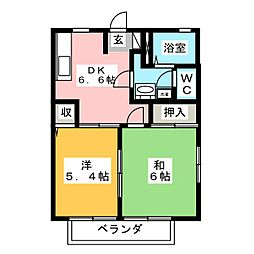 ディアス本野 A棟[1階]の間取り