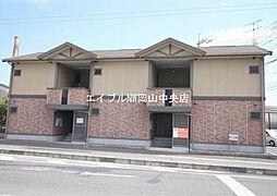 岡山県岡山市南区古新田の賃貸アパートの外観