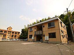 福岡県遠賀郡岡垣町東高倉2丁目の賃貸アパートの外観