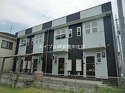 [テラスハウス] 岡山県倉敷市酒津 の賃貸【/】の外観