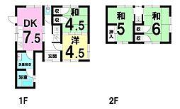 横須町 中古戸建