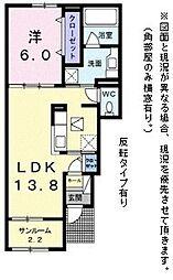 サクラ平1[1階]の間取り