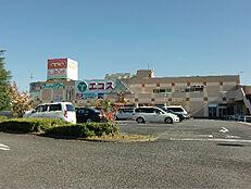 新治ショッピングセンターさん・あぴお(1449m)